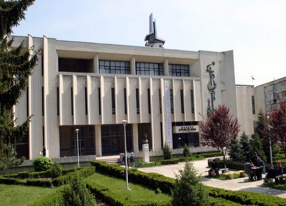 Muzeul-Judetean-Vaslui